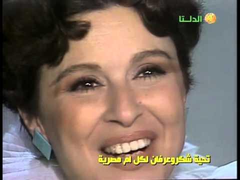 0ee3cfb10  صباح الخير يا مولاتي - سعاد حسني - YouTube