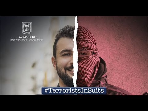 Terrorists In Suits