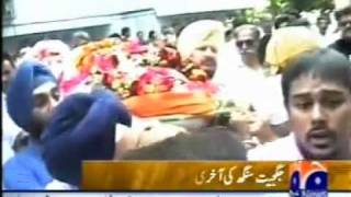 Geo News Latest - Last Moments Of Jagjit Singh - Funeral - by roothmens