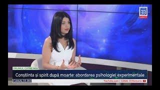 Conștiintă și spirit după moarte: abordarea psihologiei experimentale