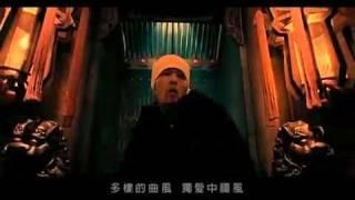Hong Mo Fang 红模仿 (Popular/Red Imitation) Hồng Mô Phỏng MV - Jay Chou 周杰倫
