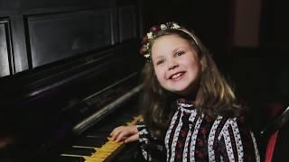 Елегія «До мого фортепіано»