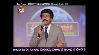 First Steps To Success   Dr. P. J. Stephen Paul   Life Changing Ministries   SubhavaarthA