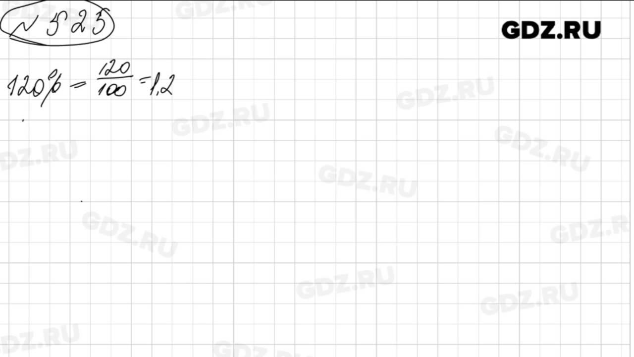 Решение задачи 525 по математике 4 класс