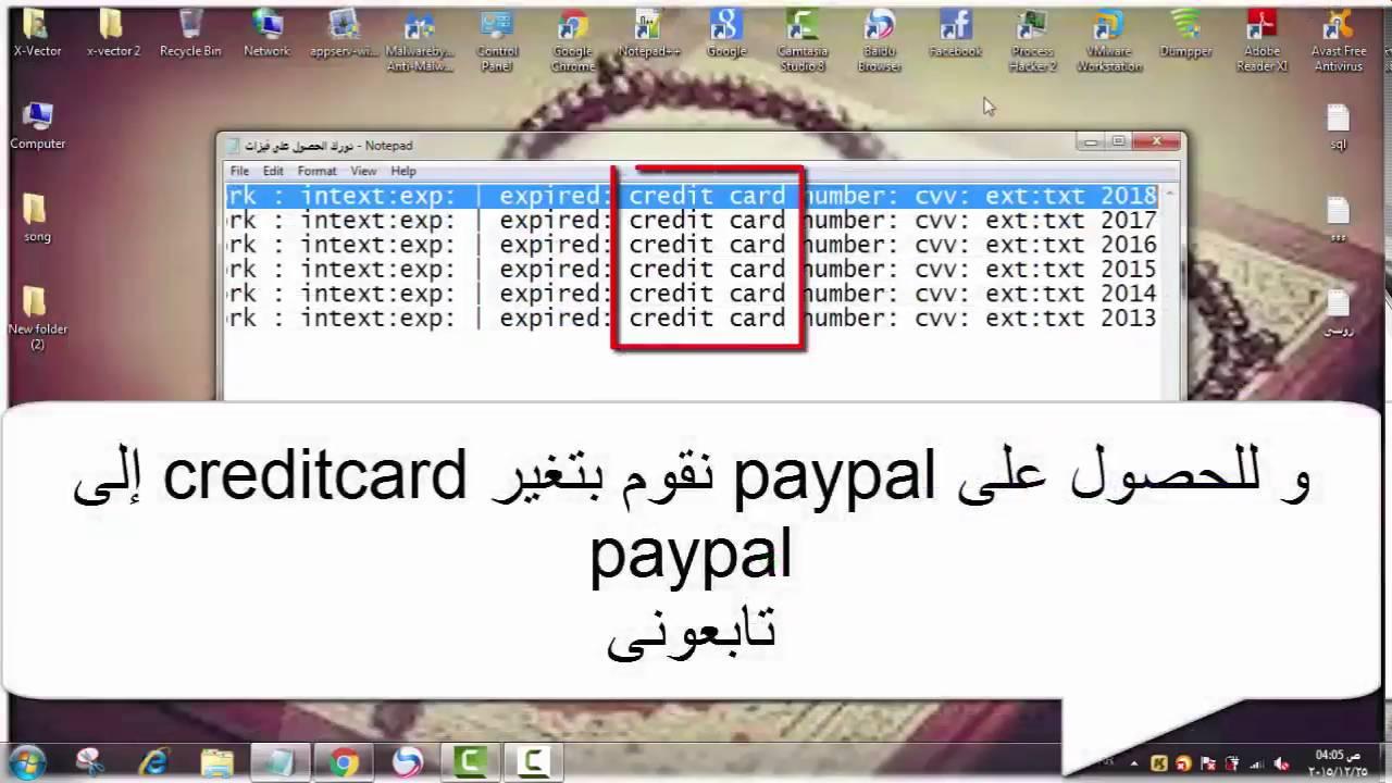 v2Movie : الحصول على Paypal , visa عن طريق Dork
