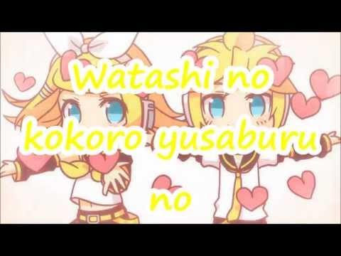 [Kagamine Rin & Len] Electric Angel lyrics