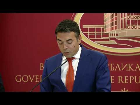 Дипломатски надмудрувања на релација Скопје - Белград