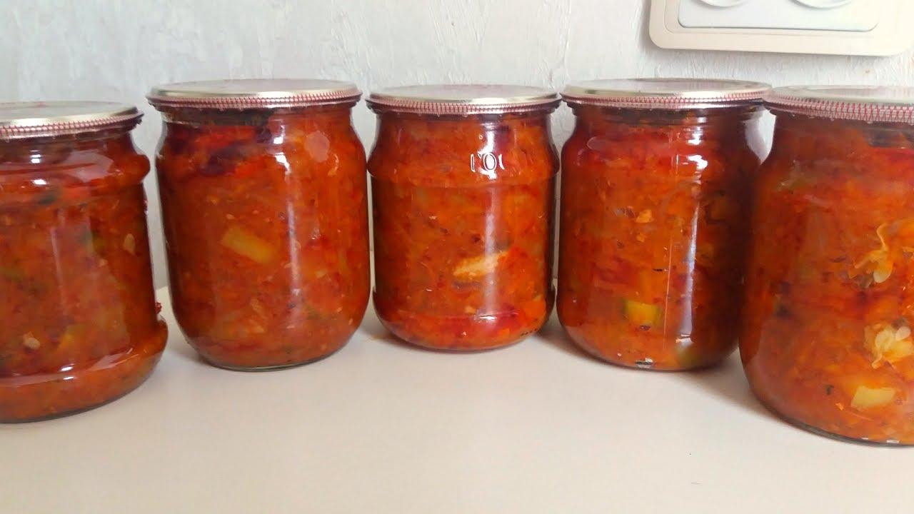 Консервация Салат из овощей и рыбы на Зиму Как Консервы ...
