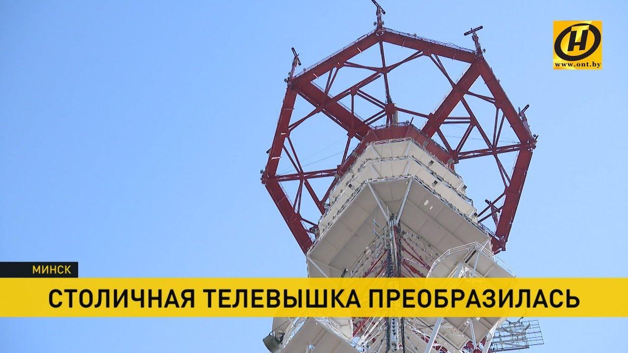У знаменитой минской телебашни на улице Коммунистической мог быть двойник