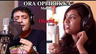 Dhand Tulu Song - Ora Oppibokka - Making | Anoop Shanker | Sandeep Shetty