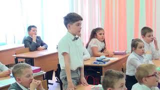 Урок математики МБОУ СОШ № 11 Сергиев Посад МО 2 А класс