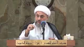 الشيخ عبدالله دشتي - أسباب هجرة النبي الأعظم محمد صلى الله عليه وآله وسلم وأصحابه إلى المدينة