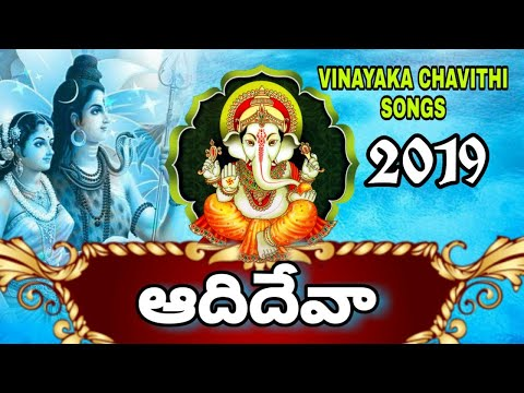 2019-best-ganesh-chaturthi-songs---vinayaka-chavithi-new-songs-2019---manikanta-audios