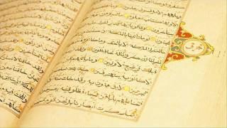 Surah 48 Al Fath By Sheikh Ali Abdur Rahman Al Huthaify