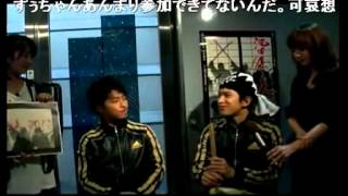 「池田屋・裏 2012」3月23日~27日 天王洲銀河劇場にて公演 この舞台稽...