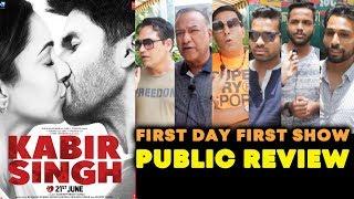 KABIR SINGH PUBLIC REVIEW | First Day First Show | Shahid Kapoor, Kiara Advani
