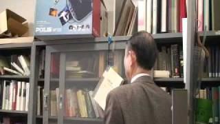 大東文化大学  英米文学科 三上先生インタビュー