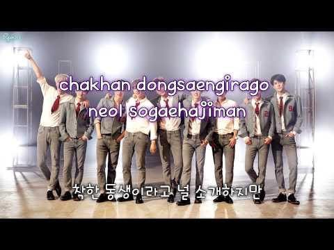 EXO - Tender Love (karaoke/instrumental)