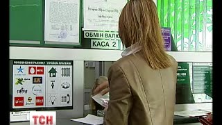 видео Забрать банковский депозит будет еще сложнее