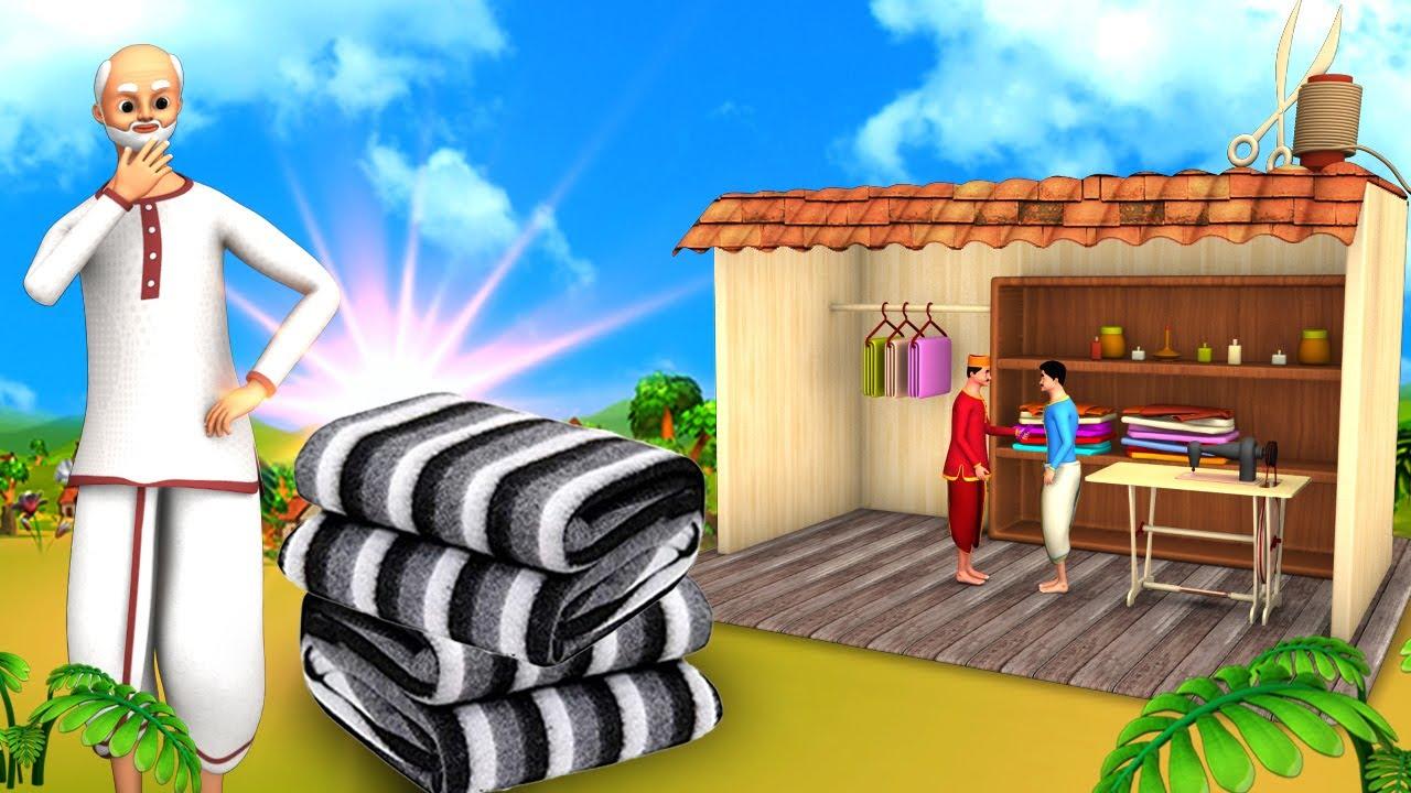 மந்திர முடி போர்வை - Magical Hair Blanket Story   3D Animated Tamil Moral Stories   Maa Maa TV
