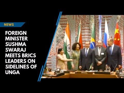 Foreign Minister Sushma Swaraj Meets BRICS Leaders On Sidelines Of UNGA