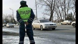 видео Водителя BMW с мигалкой лишили прав