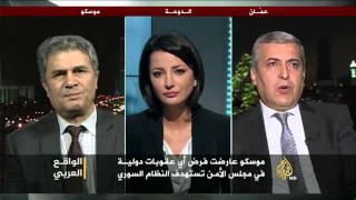 الواقع العربي- روسيا والعرب.. علاقة برغماتية تتجاهل الشعوب