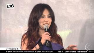 李佳薇 解析「像天堂的懸崖 」MV故事《李佳薇發片記者會 》