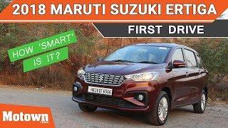 2018 Maruti Suzuki Ertiga | First Drive Review | Motown India