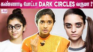 Dr Archana   Dark Circles Remedies   pigmentation