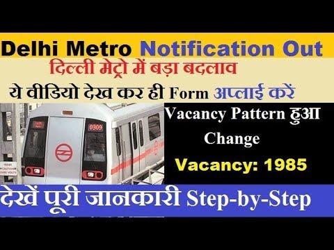 Delhi Metro Recruitment 2018 | 1985 Post | Latest Govt Job