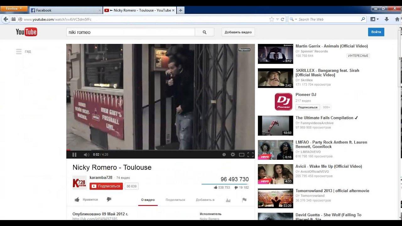 rogor gadmovwerot simgera youtube-dan mp-shi - YouTube