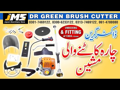 Brush Cutter Pakistan - Dr Green Brush Cutter - Unboxing & Fitting Of Brush Cutter