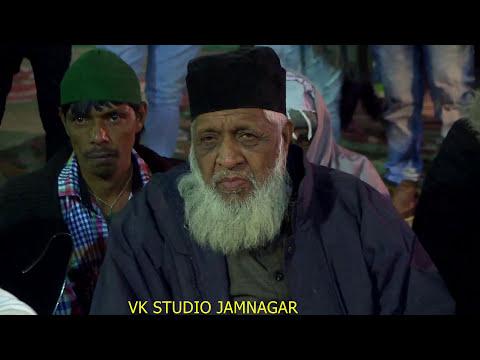 Jhoomo Nacho Aai Ghadi Kushi Yo Ki || Islamic || Qwwali Video ||  Anish Nawab || Dhoraji