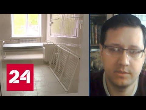 Власти Владимирской области отменяют карантин в городе Кольчугино - Россия 24
