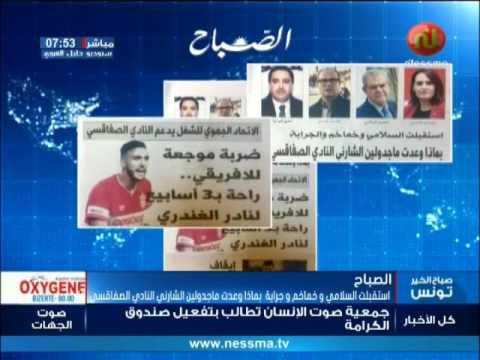أهم عناوين الصحف الرياضية ليوم الثلاثاء 18/04/2017