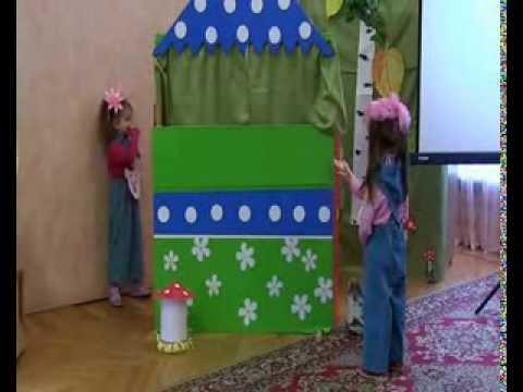 театрализация детских сказок