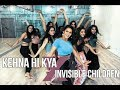 Saleena Khamamkar Kehna Hi Kya X Invisible Children A R Rahman KSHMR Tigerlily Dr Srimix mp3