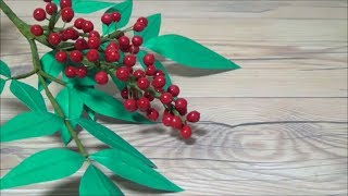 (正月飾り)南天の作り方【DIY】(New Year decoration)How to make southern