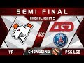VP vs PSG.LGD [EPIC] Semi Final Chongqing Major CQ Major Highlights 2019 Dota 2