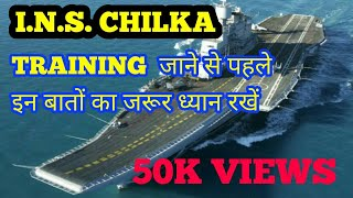 Indian navy Training Tips| Indian coast guard training Tips| INS chilka| In Hindi.