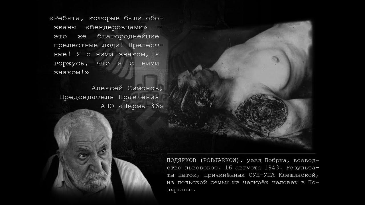 Картинки по запросу «Пермь-36»
