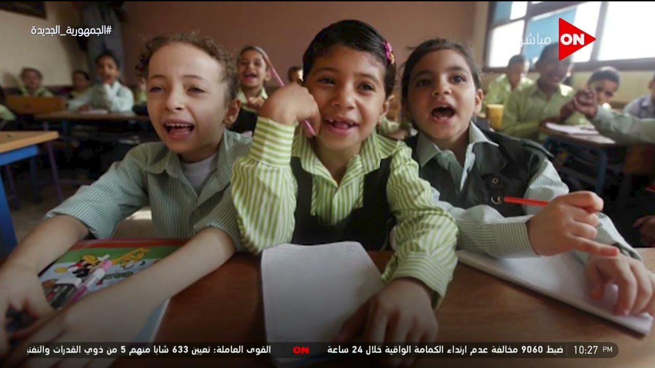 كلمة أخيرة -  التعليم تتعاقد مع شركة -ساليو فودز- لإنتاج وجبات التغذية المدرسية  - 00:53-2021 / 9 / 19