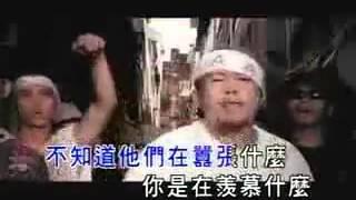Taiwan Hip Hop ( Taiwanese language- Hokkien )