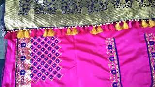 Computer embroidery with simple Saree Kuchu