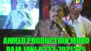 shaman ali mirali new album 130 2012  lakhan me niralo song  kiya sabur kaya mola