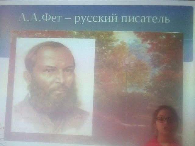 Изображение предпросмотра прочтения – ЕкатеринаНикитина читает произведение «Какая ночь» А.А.Фета