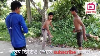 Funny fail videos  Some Funny Videos   Funny Fail Compilation Vumika TV