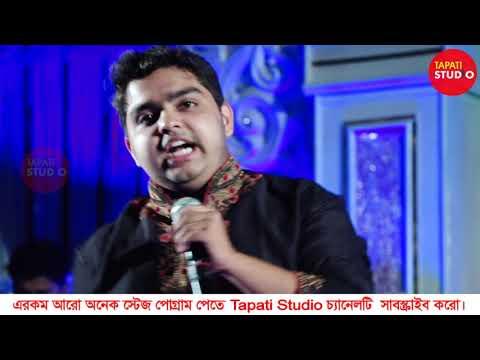 Aritra Comedy Stage Performance ||  Ramtarak Dol Utsab  || Tapati Studio