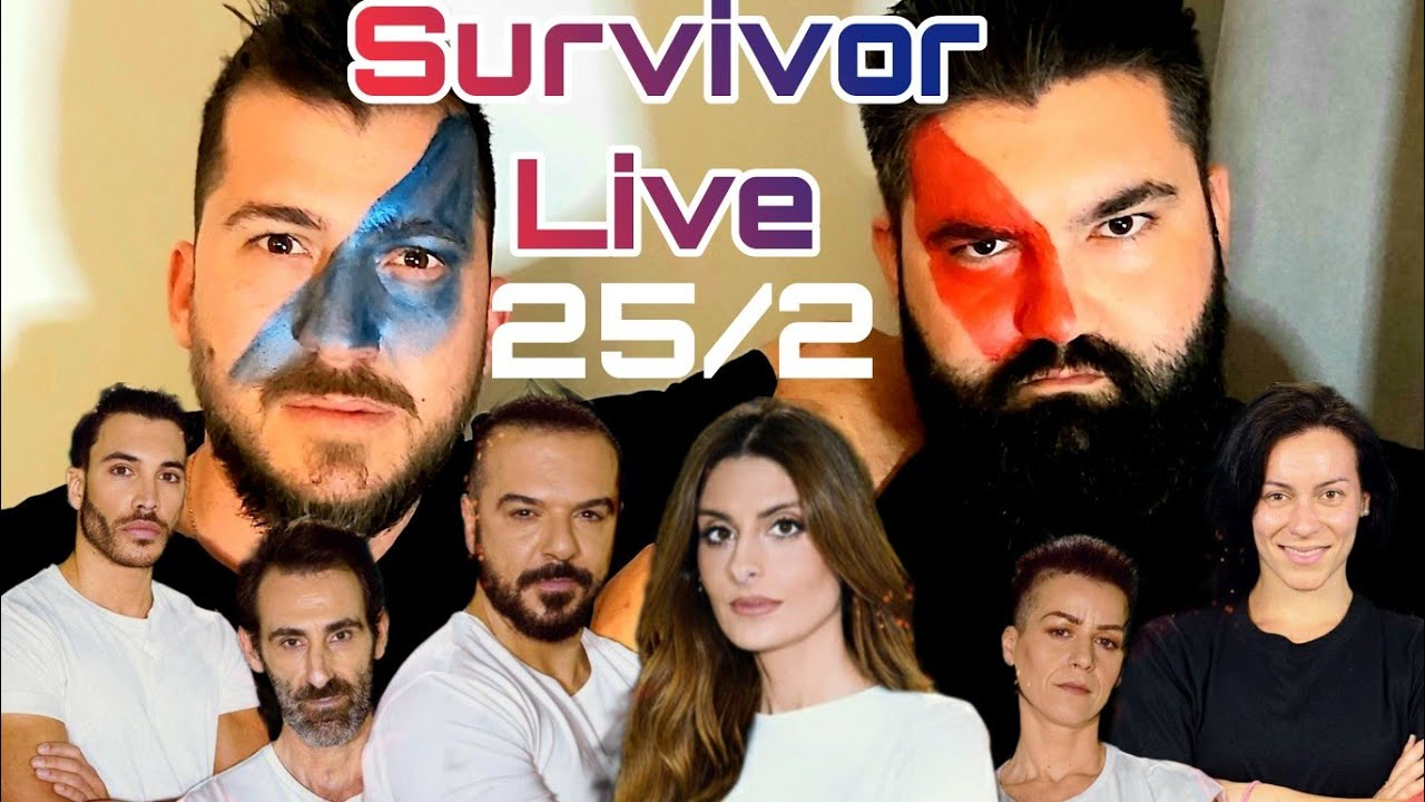 Survivor 4 Live  Koumpa Koumpa - byATTAtv